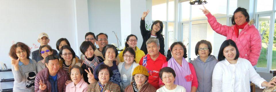 Hengchun Bible Church